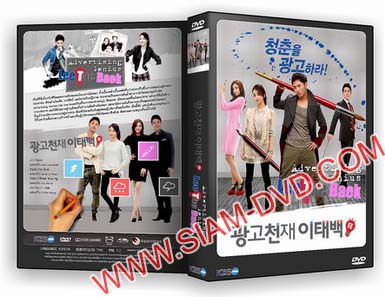 DVD ����������� : Advertising Genius Lee Tae Baek / �Ѩ����йѡ�ɳ� 4 �蹨�