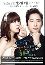 DVD ������������ : Lie to Me 4 �蹨�