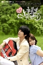 DVD ������������ : Heartstrings 4 �蹨�
