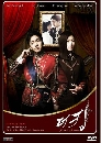 DVD ����������� : The King 2 Hearts / �Ѫ���ҷ�Ш���Ԧҵ��� 4 �蹨�