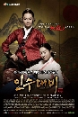 DVD ����������� : Queen Insoo / �ҪԹ��Թ�� 20 �蹨�