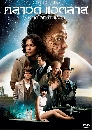DVD ˹ѧ���� (Master) : Cloud Atlas (2012) / ���Ǵ� �͵��� ��ش�š���� 1 �蹨�