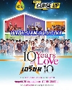 DVD �͹����� : 10 YEARS OF LOVE THE STAR IN CONCERT 3 �蹨�
