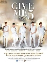 DVD �͹����� : Give Me 5 Concert Rate A  2 �蹨�