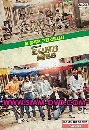 DVD ����������� : Reply 1988 (����� + ⡤�ͧ��� + �Ѥ⺡��) 7 �蹨�