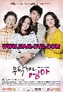 DVD ����������� (�ҡ����) : All About My Mom 14 �蹨�